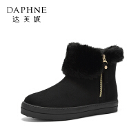 【12.12提前购2件2折】Daphne/达芙妮2017冬 加绒靴子女厚底绒毛潮流短靴平底雪地靴