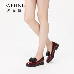 【达芙妮集团】鞋柜 春秋时尚休闲时尚女单鞋1117404251