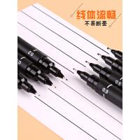 三菱套装unipin-200防水勾线笔绘图笔手绘学生用美术专业设计漫画水彩描线描边笔针管笔