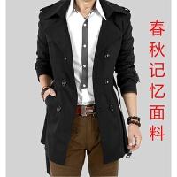 风衣男中长款秋冬新款韩版潮男修身英伦大衣加绒加厚男装大码外套