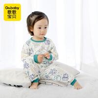 歌歌宝贝婴儿秋衣秋裤男女宝宝秋季套装婴幼童内衣两件套纯棉