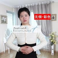 春季纯棉透气坐月子喂奶护肩保暖睡觉产妇女士中老年护颈椎坎肩彩