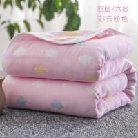 儿童纱布毛巾被夏凉被婴儿浴巾幼儿园空调单人午休盖毯子