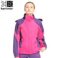 秋冬季新品户外冲锋衣两件套三合一保暖羽绒内胆外套 玫红 M