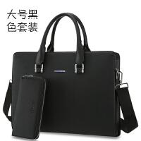 时尚商务包精品男包出差男士手提包包横款公文包男式皮包电脑包