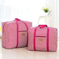 特大号孕妇待产包袋子入院大容量行李包装衣服的袋子棉被子收纳包
