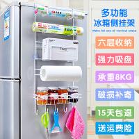 创意冰箱侧挂架厨房置物架收纳架壁挂多功能调料架储物架厨房用品