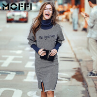 2017春季新款欧美风针织料半身裙包臀裙女式套装 灰色