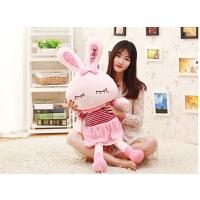 可爱兔子毛绒玩具粉色布娃娃love长耳朵兔子公仔女孩女生生日礼物