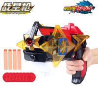 三宝神兽金刚3玩具变形机器人玩具神兽星甲王六合体五合体