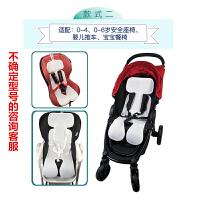 宝宝汽车儿童安全座椅凉席婴儿提篮凉垫通用透气3D坐垫夏季britax 白色 全通用二(升级加厚款)