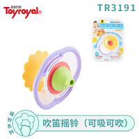 日本皇室牙胶摇铃新生宝宝婴儿磨牙棒安抚玩具吹笛摇铃