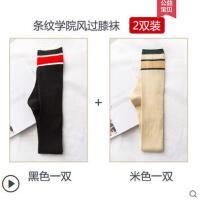 袜子女士中筒袜纯棉袜户外新品韩国可爱学院风日系过膝长筒袜