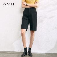 【到手价:105元】Amii极简chic百搭高腰休闲裤中裤2020春季新款显瘦显高直筒裤子女