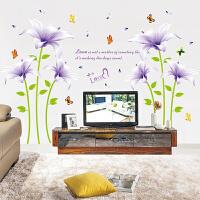 家居装饰可移除墙贴客厅电视背景墙壁纸卧室浪漫贴画 紫色百合花 紫色百合花 特大
