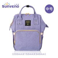 三美婴妈咪包 多功能大容量妈咪包双肩妈妈包外出背包时尚母婴包