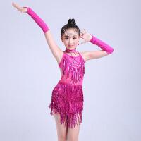 少儿女童拉丁舞裙演出表演比赛服装 儿童拉丁舞演出服新款亮片流苏