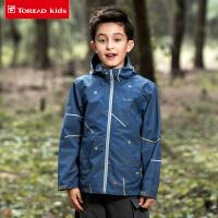 探路者童装男 18新款户外男童防水透湿抗撕裂防风冲锋衣QABG83051