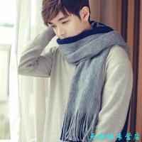围巾男冬季 新款韩版百搭简约男士围巾 学生围脖针织毛线长款