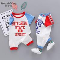 婴儿衣服0-3-6-12个月夏装短袖连体衣新生儿男女宝宝薄款爬服哈衣