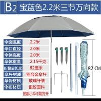 钓鱼伞2.4米2.2米万向防晒防雨双层垂折叠户外遮阳钓雨伞