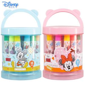 迪士尼18色儿童带印章水彩笔手提彩笔套装绘画涂鸦彩笔D01256