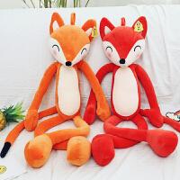 送女友礼物粉红狐狸毛绒玩具公仔粉红长腿狐狸玩偶抱枕