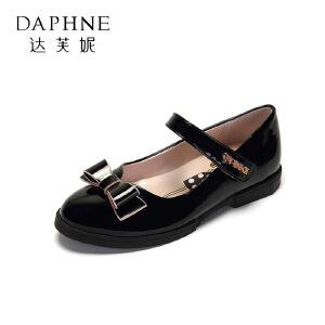 【达芙妮集团】鞋柜 时尚舒适童鞋可爱11171319