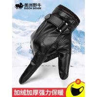 皮手套男士冬季骑行加绒加厚保暖冬天骑车防寒摩托车防风防水触屏
