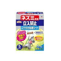 日本老鼠贴粘鼠板5片驱鼠器家用药一窝端强力室内杀虫