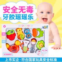 婴儿硅胶可水煮牙胶摇铃礼盒满月玩具磨牙益智6-12个月