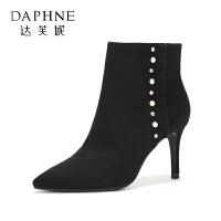 Daphne/达芙妮2017冬 女靴水钻珍珠高细跟跟短靴女