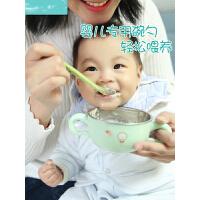 婴儿勺子宝宝硅胶软勺 儿童餐具碗勺套装新生儿喂水辅食勺学吃饭 h9h