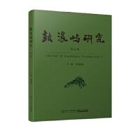鼓浪屿研究 第七辑 何瑞福 厦门大学出版社