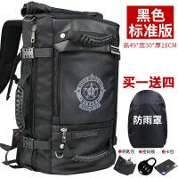 大号双肩包男士旅行包背包登山包多功能户外旅游行李超大容量 黑色标准送四重礼
