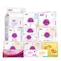【支持礼品卡】待产包秋季冬季全套母子入院产妇孕月子用品产后卫生巾组合1or