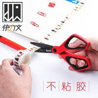 剪刀 不粘胶 小号办公室用具用品裁剪手工学生文具创意家用裁布剪子