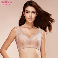 欧迪芬 性感蕾丝无痕收副乳文胸调整型内衣3/4罩杯胸罩OB6141