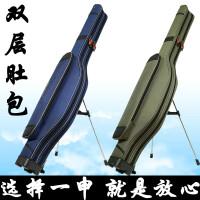 渔具包钓鱼包鱼竿包1.2米1.25米双层硬壳防水超轻杆包大肚包 125cm双层经典棕肚包 有支架