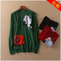 冬季长袖打底衫圆领绣花套头修身针织衫女D11-4-809