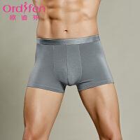欧迪芬 2条装新款男士内裤 舒适透气莫代尔运动平角裤XK7A09