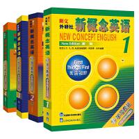 新概念英语1-4 (学习套装,学生用书+CD光盘)
