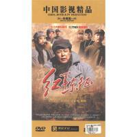 红军东征-重大革命历史题材电视剧(十五碟装完整版)DVD( 货号:15181103050039)