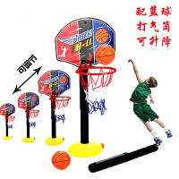 儿童篮球架标准投篮框可升降落地式家用室内早教球类运动休闲玩具