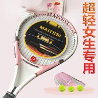 粉色网球拍单人初学者大学生训练女生专用樱花粉网球带线回弹套装