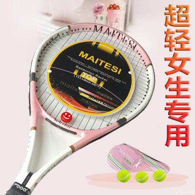 粉色网球拍单人初学者大学生训练女生专用樱花粉网球带线回弹套装 发货周期:一般在付款后2-90天左右发货,具体发货时间请以与客服协商的时间为准