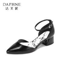 【达芙妮年货节】达芙妮 春夏甜美玛丽珍鞋 时尚尖头一字扣浅口粗跟单鞋女