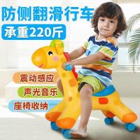 【下单立减100】五星 儿童扭扭车摇马玩具静音轮溜溜车摇摆车玩具