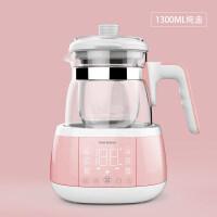 恒温调奶器婴儿全自动玻璃热水壶智能泡奶粉冲奶机 e9u