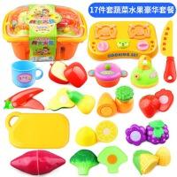 儿童玩具女孩过家家厨房玩具套装蔬菜切切看宝宝切水果切切乐